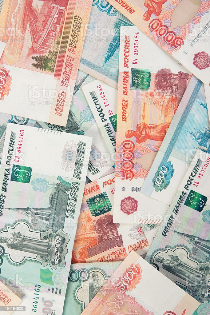 Russian money Rouble Banknotes background stock photo