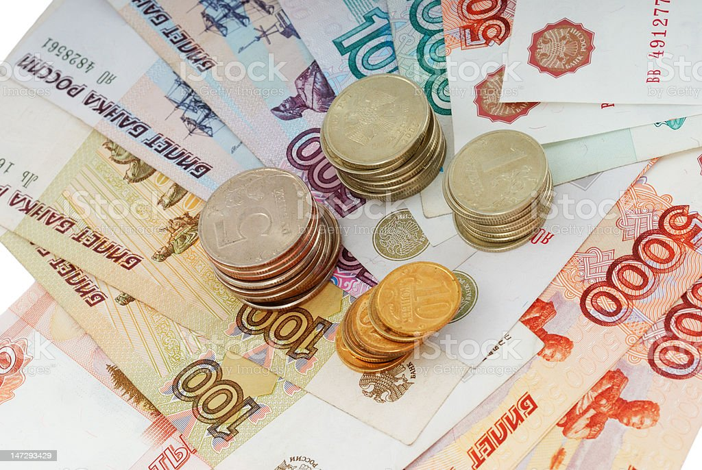 russian moneys and coins, rouble royalty-free stock photo
