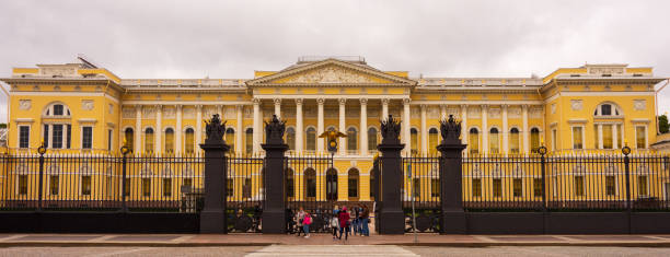 Russian Museum or Mikhailovsky Palace in St. Petersburg, Russia stock photo