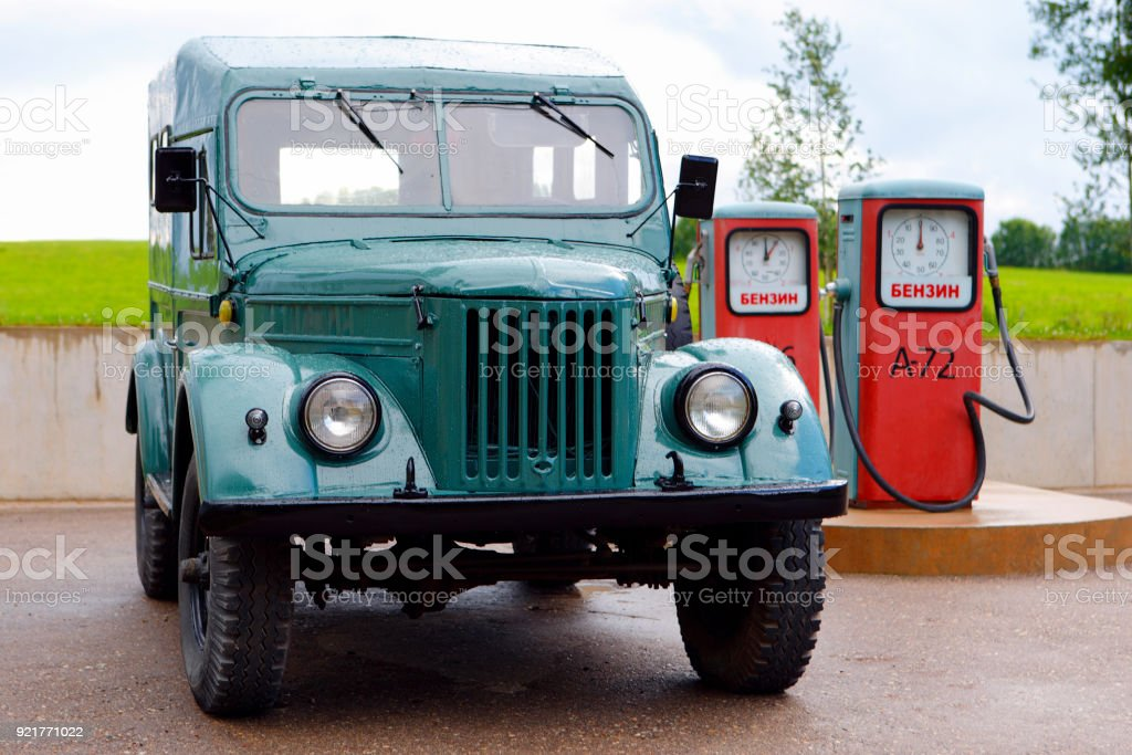 Russian off road vehicle stock photo
