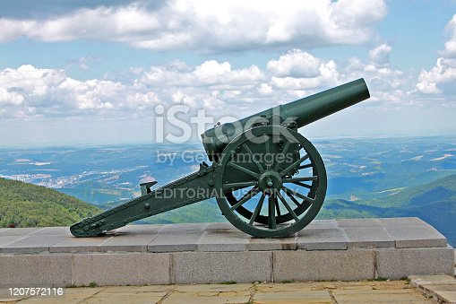Shipka, Bulgaria - 15 July 2015:  Russian old cannon on Shipka pass. Cannon is located there since the time of the Russian-Turkish War of 1877-1878