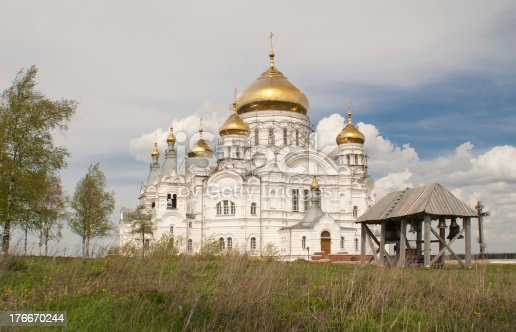 Russian Orthodox Church Stock Photo & More Pictures of Bell