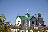 Russian Orthodox Church at Ninilchik, Alaska, along the Seward Hiway.
