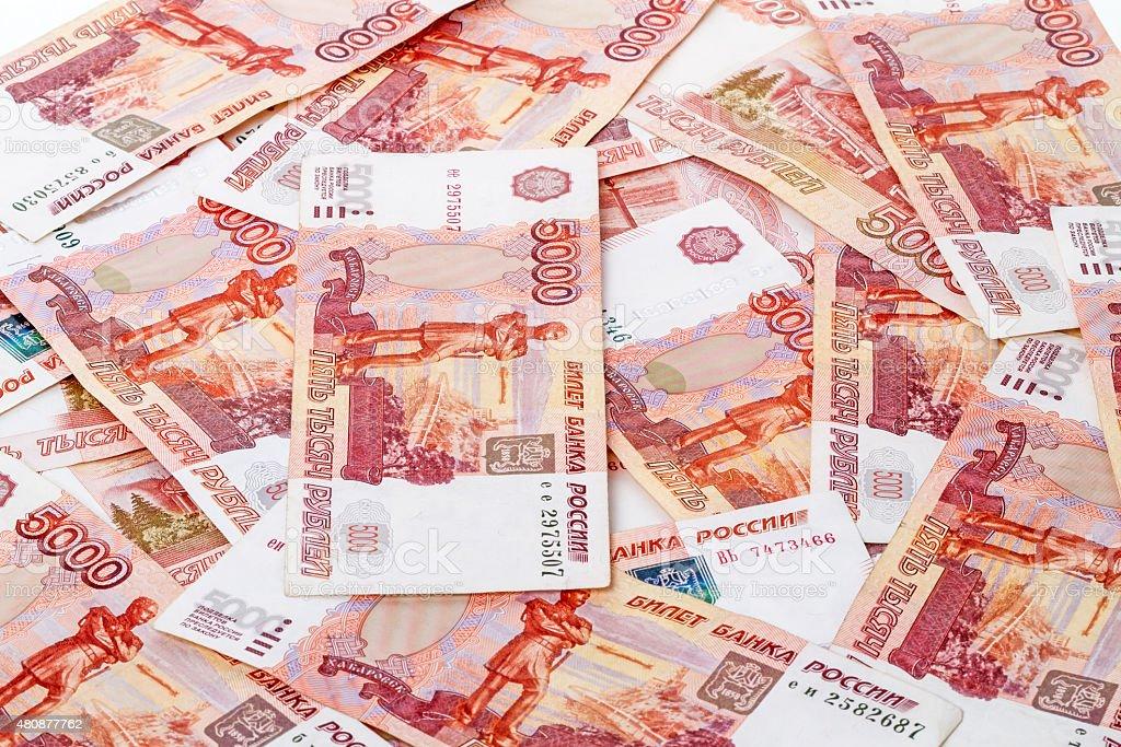 Russian paper money 5000 rubles stock photo