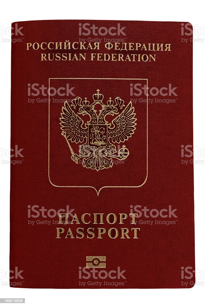 Russian passport. Isolated on white background stock photo