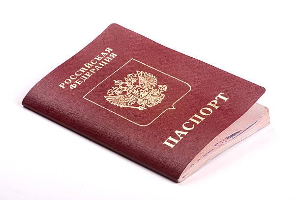 Russische-passport – Foto