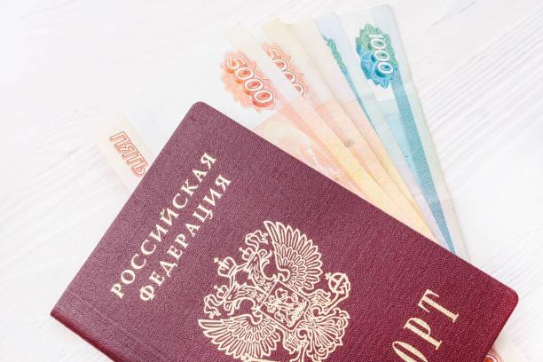 Russian passport with money picture id909463010?b=1&k=6&m=909463010&s=612x612&w=0&h=czgms tyn hexrnbpirlbp3mmixknql6hbppqsptnyi=