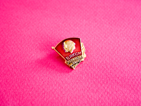Russian Pin With Profile Lenin Stock Photo - Download Image Now