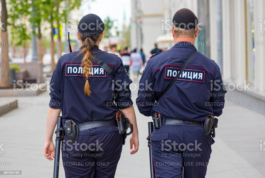Russian Policemen in the street in Moscow stock photo