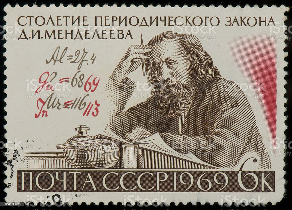 Russian postage stamp with Dmitri Mendeleev royalty-free stock photo