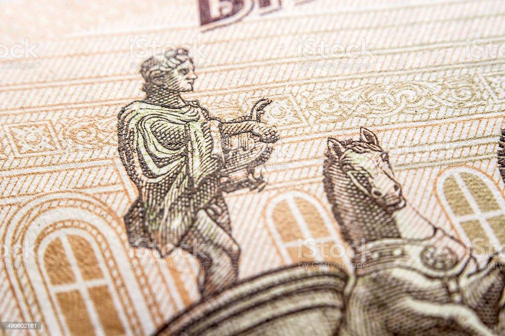 russian rouble bill, macro photography stock photo