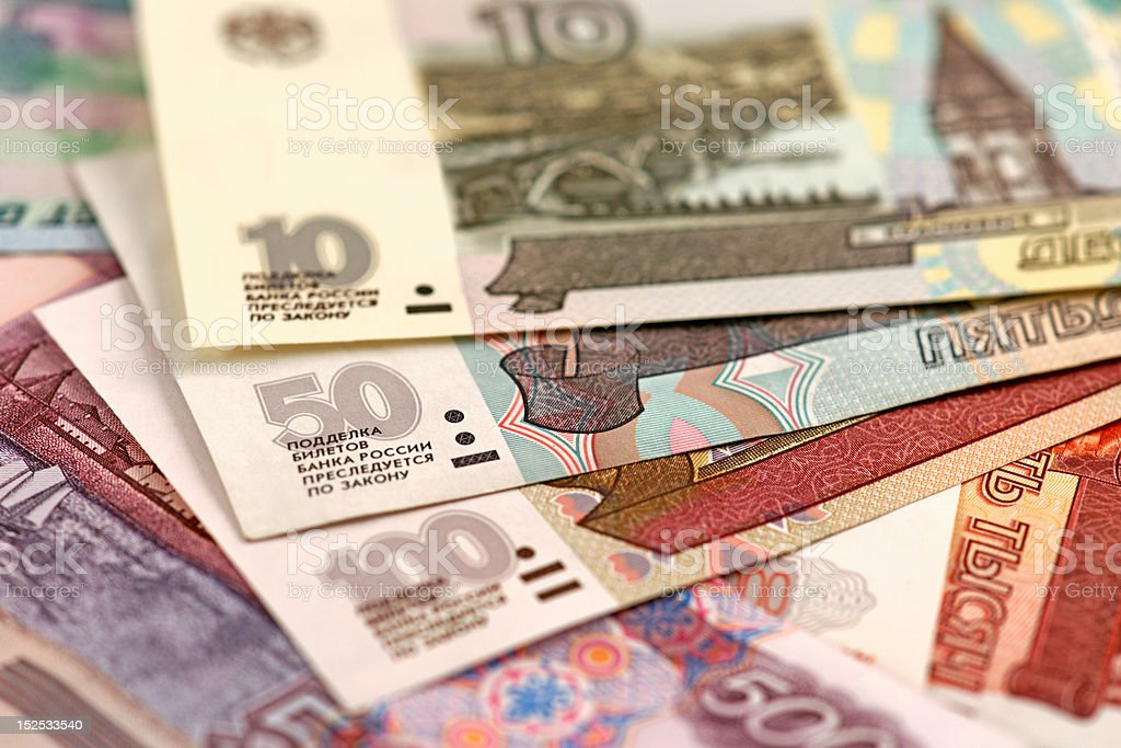 Russian roubles banknotes stock photo