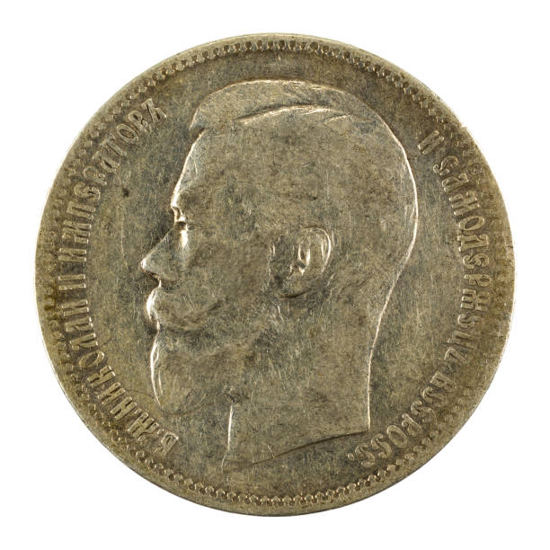 1 russische Rubel-Münze (1897) umgekehrt isoliert auf weißem Hintergrund – Foto
