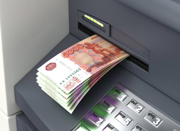 Russian Ruble From The ATM stock photo