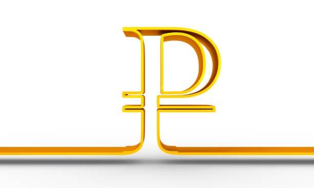 symbole de rouble russe - icône de ligne photos et images de collection