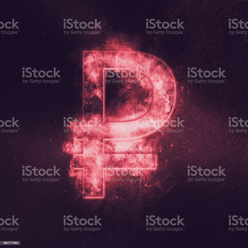 Russian Ruble symbol. Ruble Sign. Monetary currency symbol. Abstract night sky background. stock photo