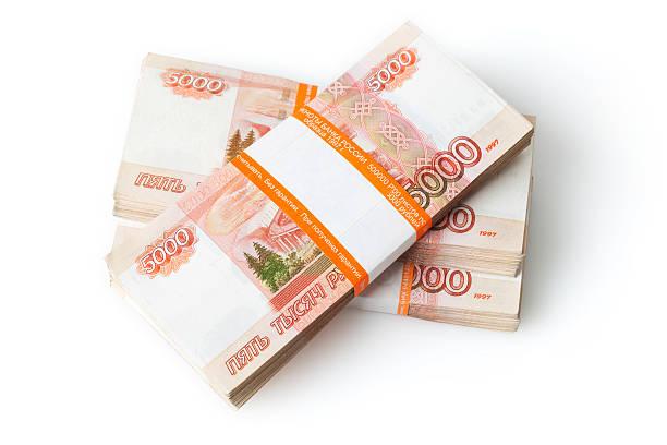 러시아 루블 흰색 바탕에 그림자와, 충진됨 쌓다 of banknotes - 러시아 루블 뉴스 사진 이미지