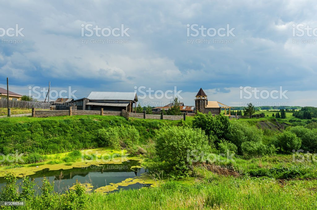 Russian rural landscape stock photo