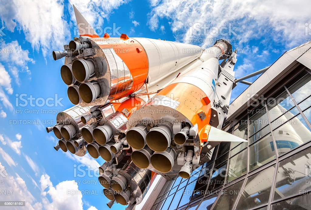 Russian space transport rocket with rocket engines stock photo