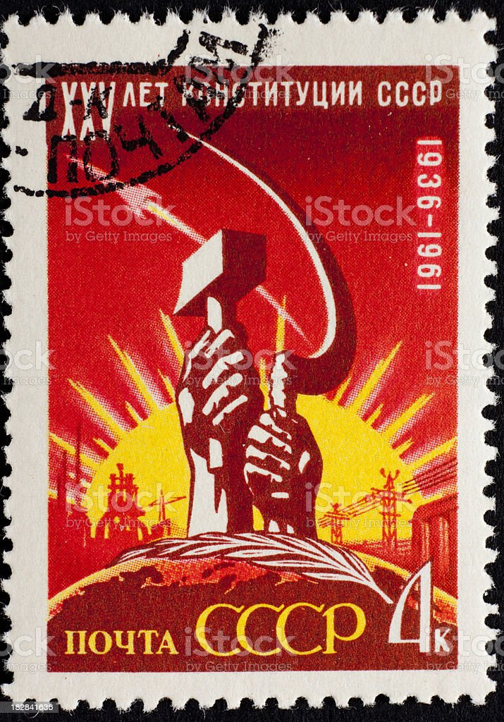 Russian stamp showing communist symbols stock photo