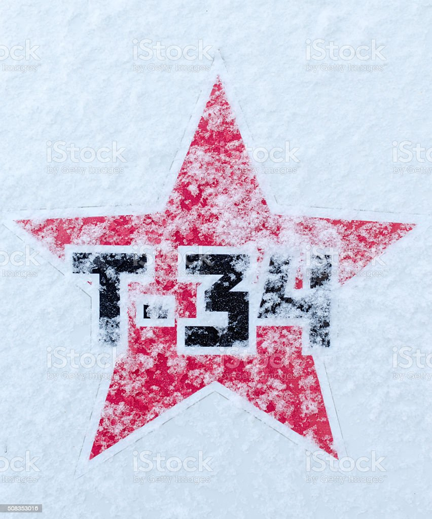Russian T34 Soviet Star on Snow stock photo