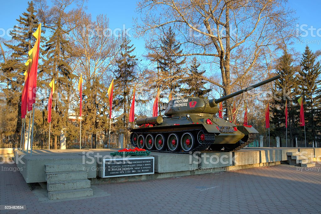 Russian T-34 tank monument in Irkutsk, Siberia, Russia stock photo