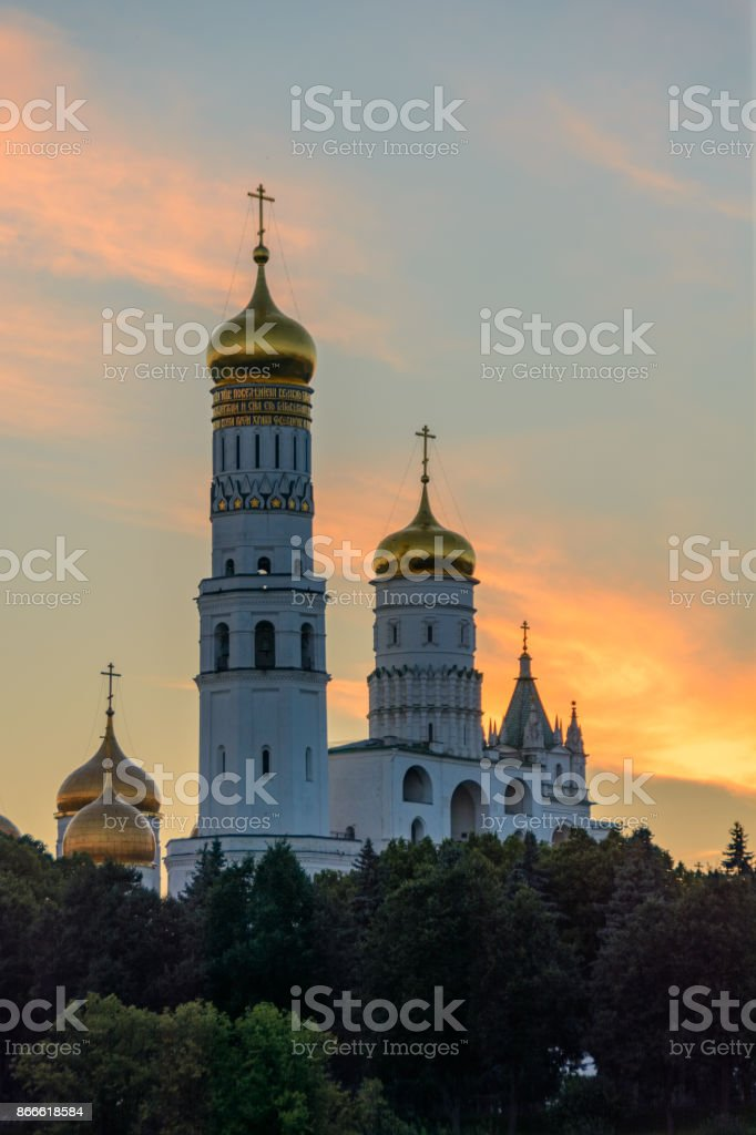 Russian temple, Moscow, Russia stock photo