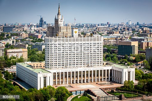Aerial view of the Russian White House - House of the Government of the Russian Federation, Moscow, Russia
