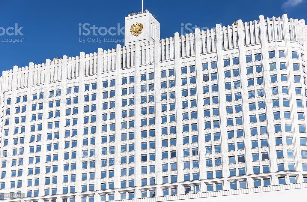 Russian White House stock photo