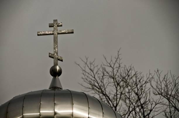 russisch-griechisch-orthodoxe kirche - achtsamkeit persönlichkeitseigenschaft stock-fotos und bilder