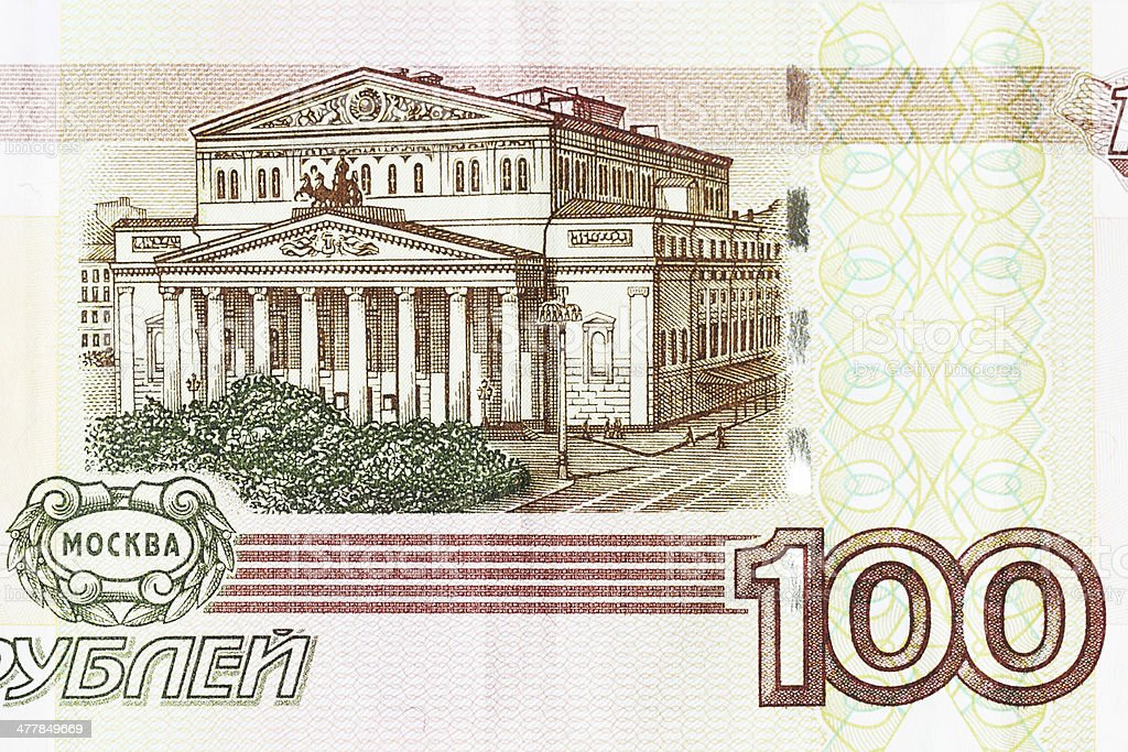 Russion Ruble Paper Money Currency stock photo