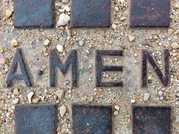 rusty cast sewer apa, men, amen Smooth cast iron, six square Christian landmarks. Number of man, appears 199 times in the Bible, sixth day of creation, incomplete and imperfect, divine demon enemy bond. Amen, love, attraction. Amen stock pictures, royalty-free photos & images