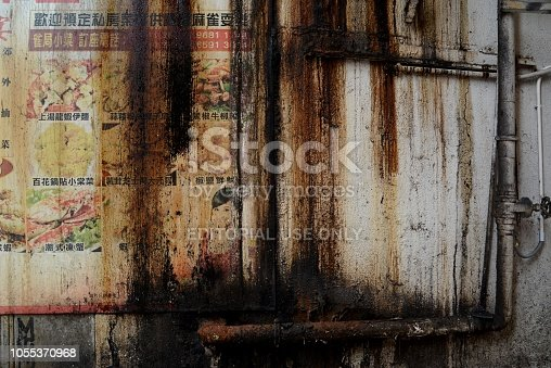 Rusty wall in Kwun Tong district, situated at the eastern part of the Kowloon Peninsula.