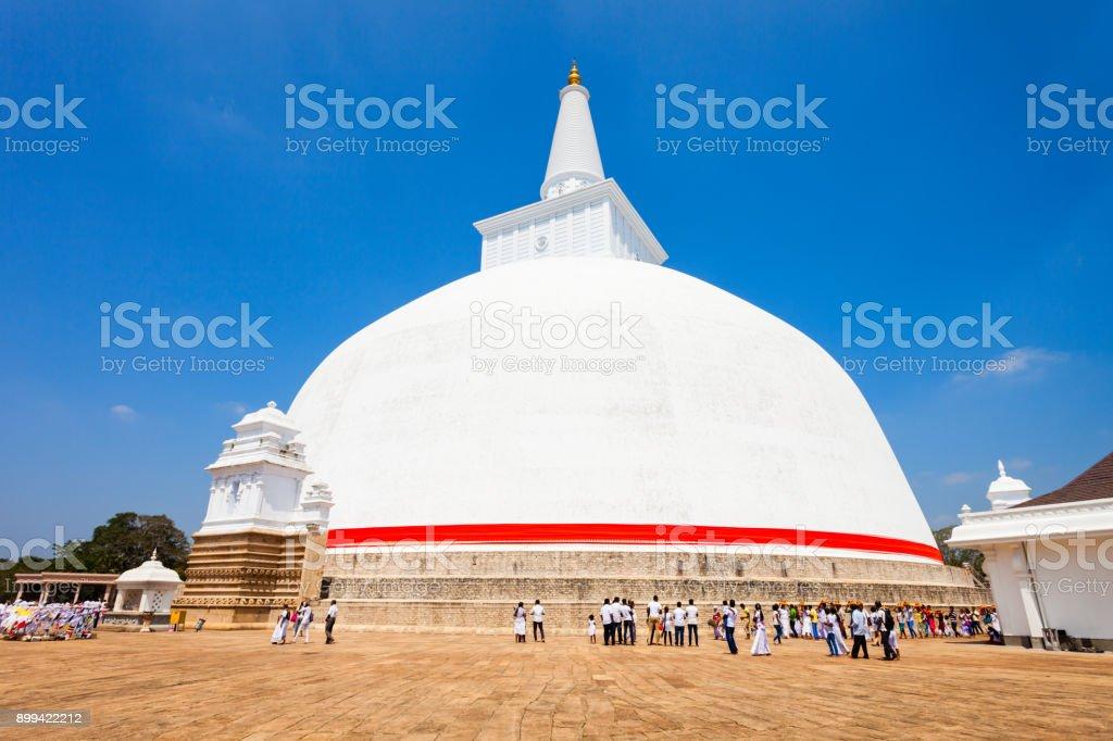 Ruwanwelisaya stupa à Anuradhapura, Sri Lanka - Photo