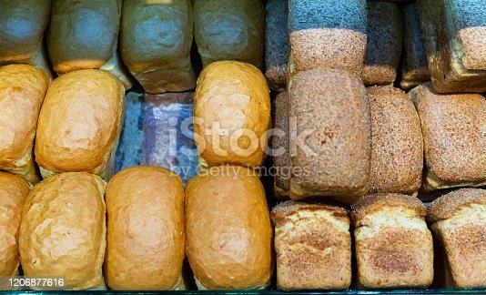 istock Rye brown bread 1206877616