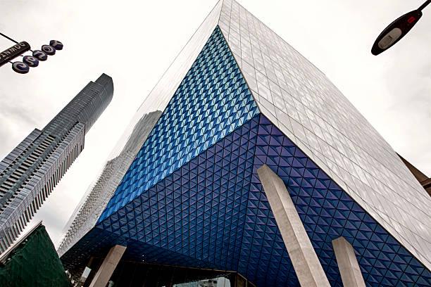 Ryerson University Toronto stock photo