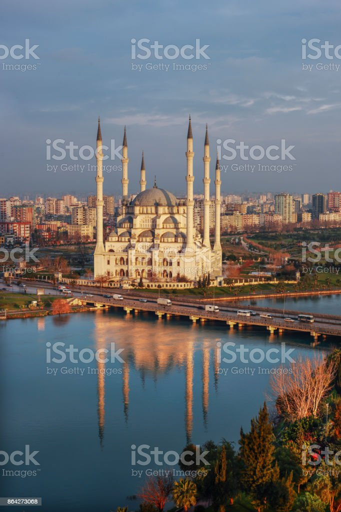 Sabancı Central Mosque -Adana,Turkey royalty-free stock photo
