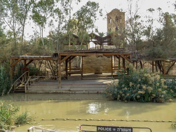 聖河約旦, 以色列圖像檔