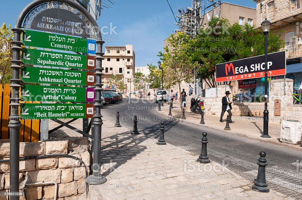 Safed, Israel stock photo