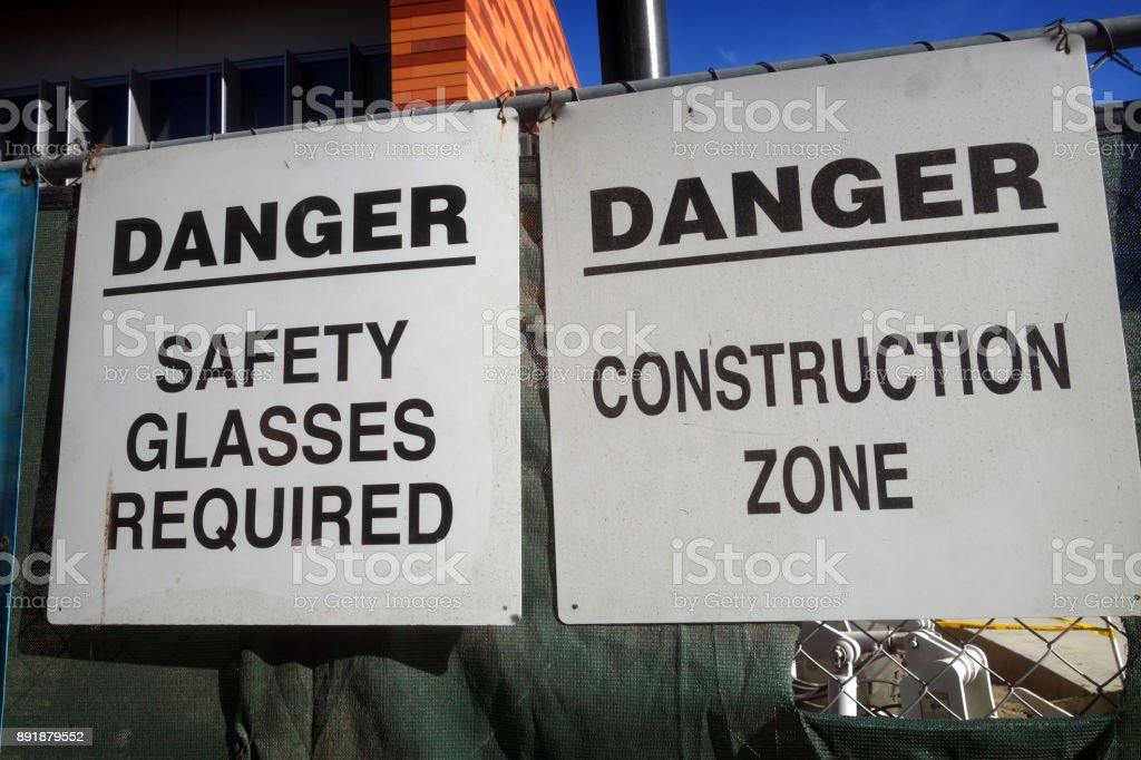 safety glasses required sign stock photo