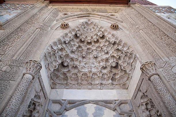 Sahip Ata mosque, Konya. stock photo