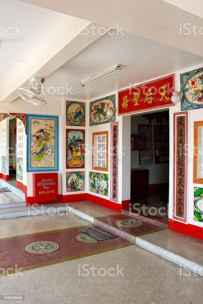 Sai Nam Kheo Shrine in Hua Hin royalty-free stock photo