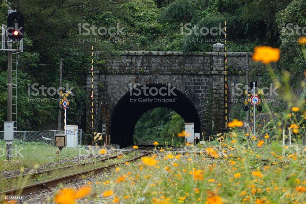 採銅所駅と採銅所トンネル ストックフォト