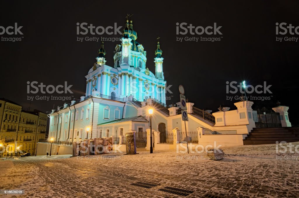 Saint Andrew orthodox church at winter night. Also The Famous Andreevsky Descent starts here. Kyiv, Ukraine stock photo