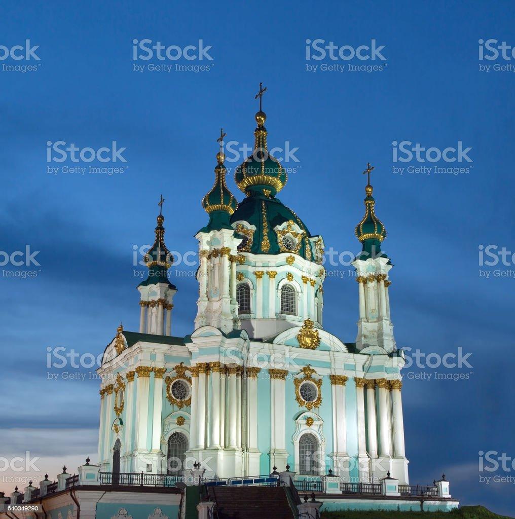 Saint Andrews cathedral in Kiev,Ukraine stock photo