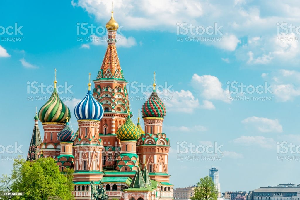 Saint Basil Cathedral Moscow in Summer Copy Space Russia stock photo