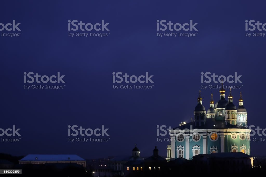 Saint Basils Cathedral on the Red Square in Moscow. Night view. stock photo