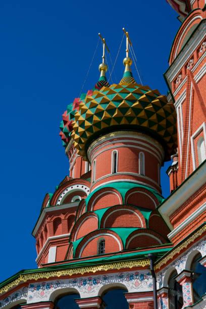 Saint Basil's Cathedral (Sobor Vasiliya Blazhennogo) stock photo