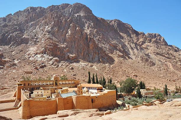 Saint Catherine's Monastery in Egypt foto