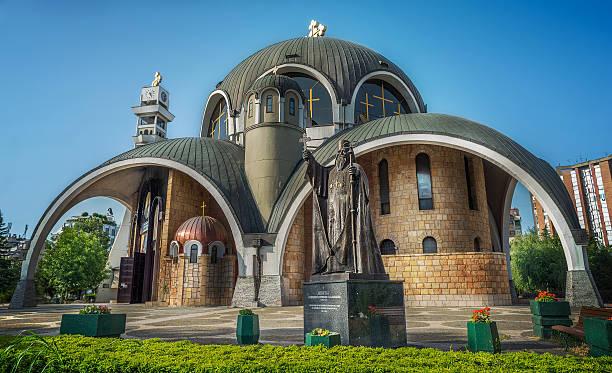saint clement orthodox church in skopje - üsküp stok fotoğraflar ve resimler